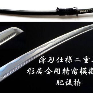 prachtige handgemaakte Japanse iaito