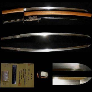 Japans zwaard Mumei Fuyuhiro