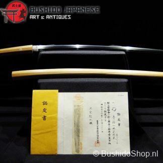 Japans Samurai Zwaard Katana-Sukemitsu - NBTHK